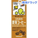 キッコーマン 豆乳飲料 麦芽コーヒー(200mL*18本入)