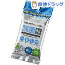 エレコム 除菌 ウェットティッシュ WC-AG15P 本体(...