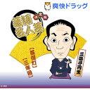 決定版 落語名人芸 三遊亭円生 CD(1枚入)