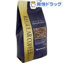 進和珈琲 レギュラーコーヒー キリマンジャロブレンド 450g