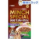 サンライズ ミンチスペシャル 全犬種 11歳以上用 緑黄色野菜入り(1.08kg)【ミンチスペシャル】