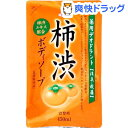 SOC 薬用柿渋ボディソープ 詰替(450mL)【SOC】[ボディウォッシュ]