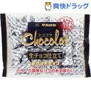 ショコラ ホワイト