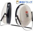 3M イヤーマフ JIS適合品 PELTOR ネックバンド式 H6B/V(1コ入)【送料無料】