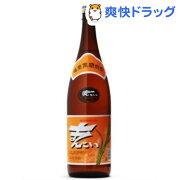 まんこい弥生 黒糖焼酎 30度(1.8L)