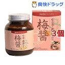 ムソー食品工業 生姜・番茶入り梅醤(250g*3コセット)