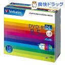 バーベイタム DVD-R DL 8.5GB PCデータ用 8倍速対応 10枚 DHR85HP10V1(1セット)