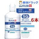 サンスター バトラー マウスコンディショナー(250ml*6本セット)【バトラー(BUTLER)】