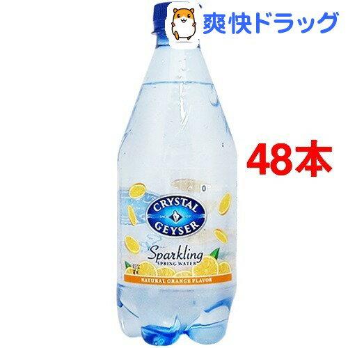 クリスタルガイザー スパークリング オレンジ (無果汁・炭酸水)(532mL*24本入*2…...:soukai:10324025