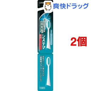 システマ アシスト コセット ライオン 歯ブラシ