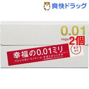 コンドーム サガミオリジナル コセット