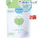 牛乳石鹸 カウブランド 無添加 シャンプー 詰替用(400mL*2コセット)【カウブランド】