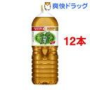 食事と一緒に十六茶 ダブル(2L*12本入)【十六茶】【送料無料】