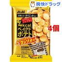 リセットボディ ベイクドポテト コンソメ味(66g*4コセット)【リセットボディ】