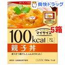 マイサイズ 親子丼(150g*5コセット...