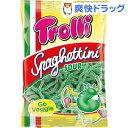 トローリ スパゲティサワーアップル(100g)
