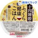 【訳あり】DHC ふっくら健康ごはん 炊きたてパック 十四雑穀配合(160g)【DHC】