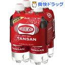 ウィルキンソン タンサン マルチパック(500mL*4本入)【ウィルキンソン】