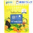 ショッピングサボ 【数量限定】サボリーノ 目ざまシート(5枚入)