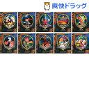 子どもと一緒に見て楽しいDVDセット ディズニーシリーズ(10枚入)【送料無料】