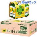 RoomClip商品情報 - キレートレモン ケース(155mL*24本入)【キレートレモン】
