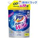 アタックNeo 抗菌EX Wパワー つめかえ用(950g)【アタックNeo 抗菌EX Wパワー】