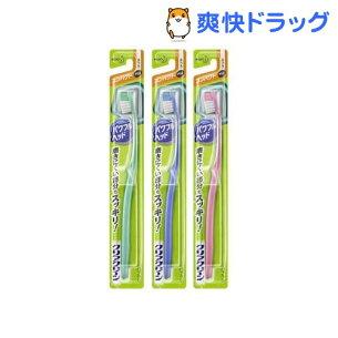 クリーン パワフル 歯ブラシ