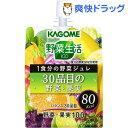 カゴメ 野菜生活100 ジュレ 30品目の野菜と果実(180g)【野菜生活】