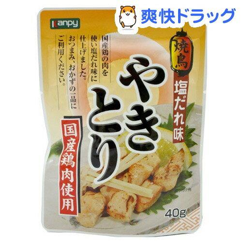 カンピー やきとり 塩だれ味(40g)【カンピー】の商品画像