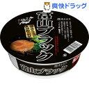 全国麺めぐり 富山ブラックラーメン(1コ入)