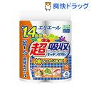 エリエール 超吸収キッチンタオル 70カット(4ロール)【d...