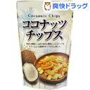 ココナッツチップス アイテム口コミ第7位