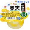 たいまつ カリコリ寒天 塩レモン(190g)