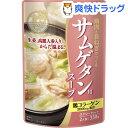 韓の食菜 サムゲタン用スープ(2人前)