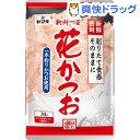 ヤマキ 新鮮一番花かつお(30g)