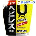 ヘビレス粒剤(2kg)【レインボー薬品】