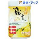 薬用入浴剤 露天 ゆずの香り(700g)