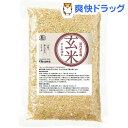 オーサワ 国内産有機玄米 (ひとめぼれ)(300g)【オーサワ】