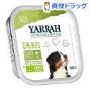 【訳あり】ヤラー チキンと野菜のドッグチャンク(150g)【ヤラー(YARRAH)】[ドッグフード ウェット]