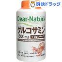 ディアナチュラ グルコサミン ウィズ II型コラーゲン(360粒)【Dear-Natura(ディアナチュラ)】[サプリ サプリメント グルコサミン]