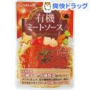 光食品 有機ミートソース(140g)