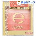 エクセル グラデーションチークN GC02 アプリコットピーチ(1コ入)【エクセル(excel)】
