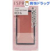 エスプリーク ピュアリーベール チーク RD-6 レッド系(3.3g)【エスプリーク】