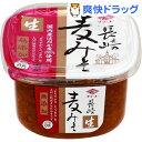 チョーコー醤油 長崎麦みそ 無添加(750g)