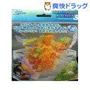 ルミナスプランツ S-3(1コ入)【170915_soukai】【170901_soukai】[アクアリウム]