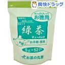 お徳用緑茶 ティーパック(5g*52袋入)[お茶]