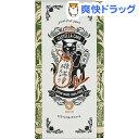 【訳あり】ムソー 抹茶カステラ 30002(140g)