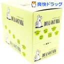 ロイヤルゴートミルク(300g)[ヤギミルク]【送料無料】