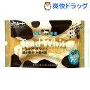 トラッドホワイトガム 骨型 スリム(3本入)【良質牛皮 リッチホワイトガムシリーズ】