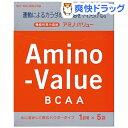 アミノバリュー パウダー8000(47g*5袋)【アミノバリュー】[アミノ酸]